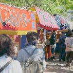 大宮八幡祭り2018年の日程や見どころは?周辺おすすめスポットも紹介!