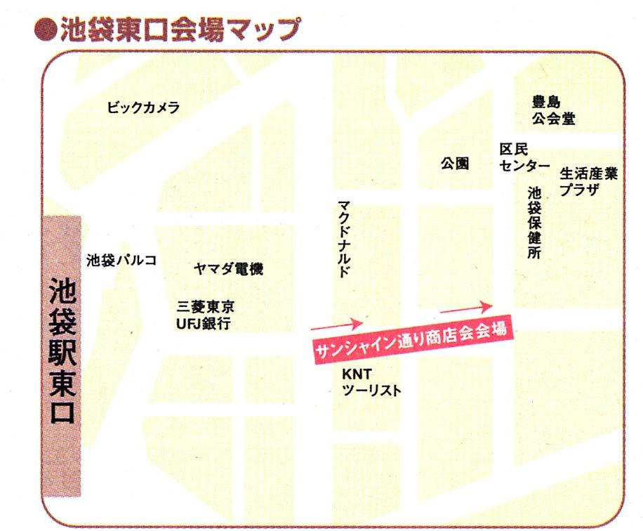 東京よさこい(ふくろ祭り)2018の日程・見どころは?おすすめチームも紹介!