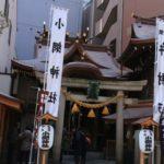 東京銭洗い弁天大祭2017年の日程や見どころは?甘酒横丁食べ歩きグルメも紹介!