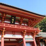 鶴岡八幡宮例大祭2017年の日程や見どころは?小町通りの食べ歩きグルメも紹介!