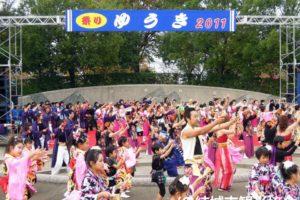 祭りゆうき2018年の日程や場所、見どころは?結城市おすすめスポットも紹介!