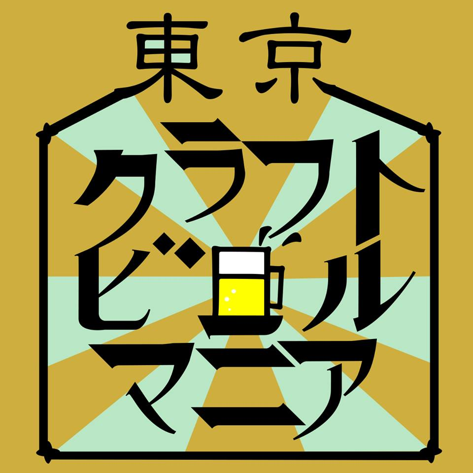 大江戸ビール祭り2017夏の日程や場所、見どころは?おすすめクラフトビールも紹介!