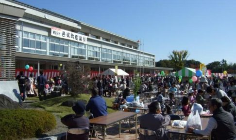 邑楽町産業祭2017年の日程や見どころは?おすすめ観光&グルメスポットも紹介!