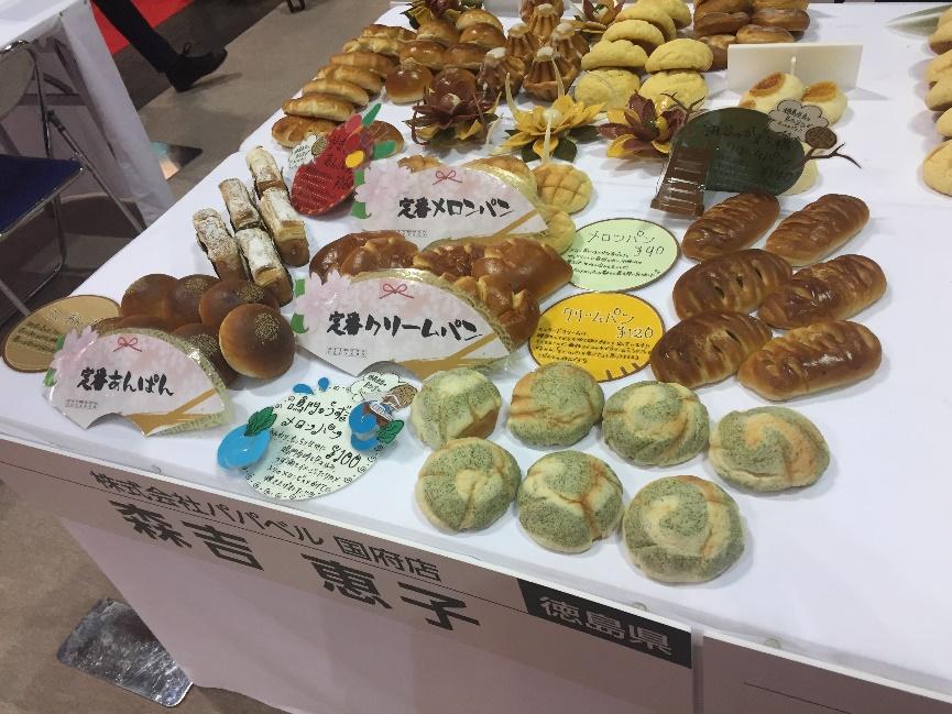 世田谷パン祭り2018年の日程や見どころは?ベーカリージャパンカップも紹介!