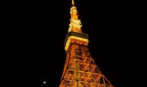 東京タワーイルミネーション2017の期間や夜景を望むレストランを紹介!
