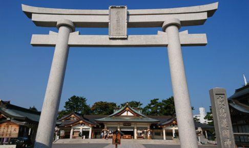 広島護国神社の初詣2018の屋台や混雑予想は?鯉にちなんだパワースポットも魅力!
