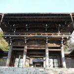 伊奈波神社の初詣2019の参拝時間や屋台情報!ユニークなお守りも紹介!