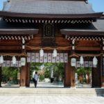 湊川神社の初詣2019の混雑や屋台情報は?種類豊富なお守りも紹介!