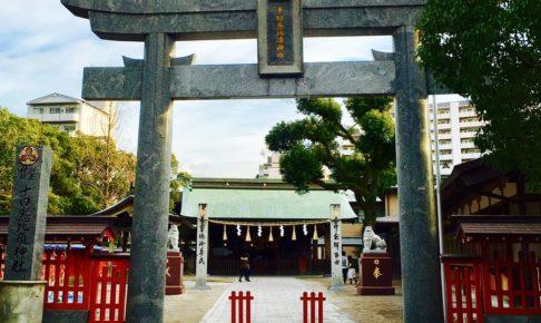 十日恵比須神社の初詣2019のご利益や駐車場情報は?おすすめおみくじも紹介!