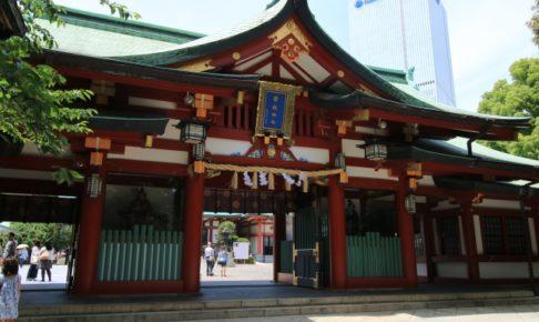 日枝神社の節分祭(豆まき)2018の芸能人ゲストは?おすすめパワースポットも紹介!