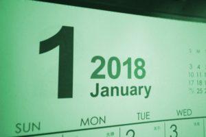 【2018-2019】関東のおすすめカウントダウンイベント7選!時間や見どころを紹介!
