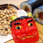 大和神社節分祭2018の日程や駐車場は?奈良のおすすめスポットもご紹介!