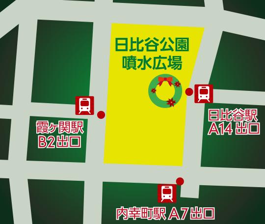 東京クリスマスマーケット2018は日比谷公園で開催!日程や見どころは?混雑情報も紹介!
