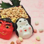 吉田神社節分祭2018は鬼の迫力がすごい!福豆の抽選で豪華賞品をゲットしよう!