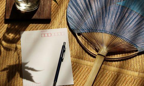 暑中見舞いの例文集!友人や先生への書き方&ポイントとは?