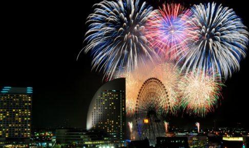 横浜花火大会(スパークリングトワイライト)2018の日程や穴場スポットは?有料席情報も紹介!