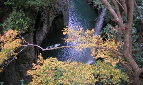 高千穂峡の紅葉2018の見ごろ・時期はいつ?周辺観光スポットも紹介!