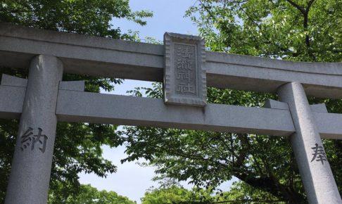 清瀧神社の初詣2019の御朱印やパワースポットは?駐車場情報も紹介!