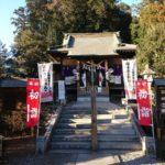 磐裂根裂神社の初詣2019の御朱印や夢福神を紹介!道の駅みぶにも寄ってみよう!