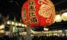 十日恵比須神社の正月大祭2018の日程や見どころは?駐車場情報も紹介!